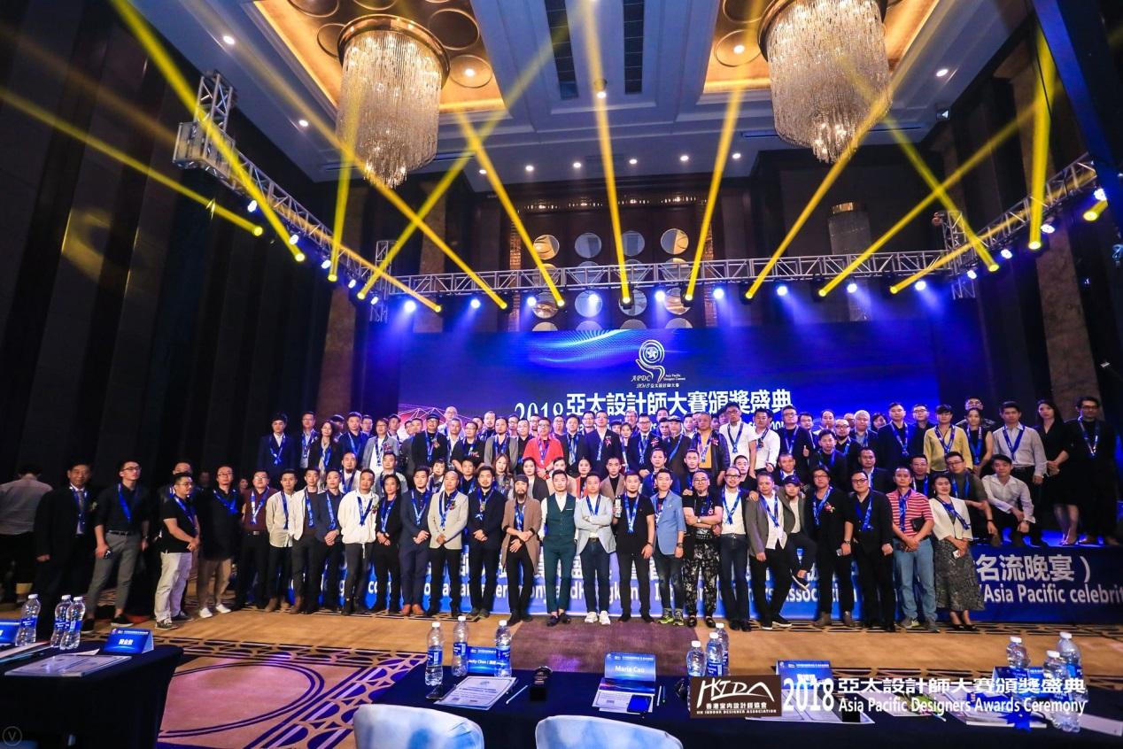 品彦设计总监杨彦出席2018亚太设计师大赛颁奖盛典