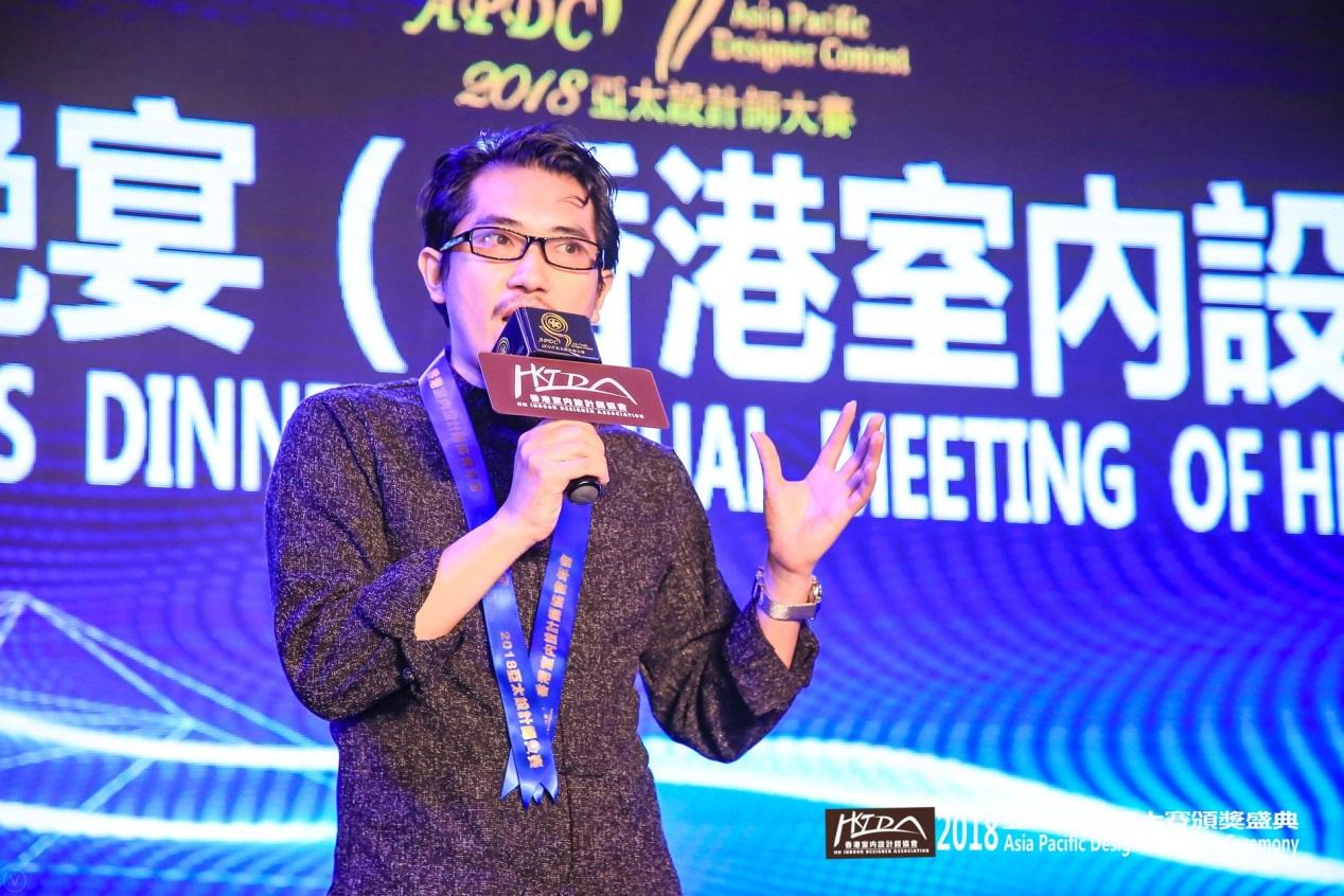 知名设计师杨彦先生出席2018亚太设计师论坛