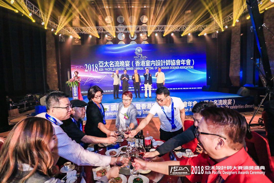 365bet设计总监杨彦先生出席香港室内设计师协会2018亚太名流晚宴