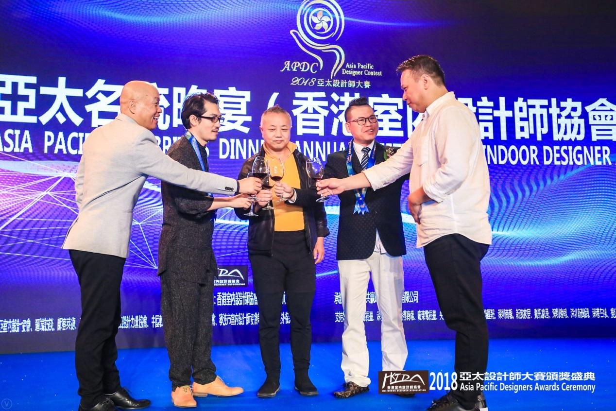 品彦设计总监杨彦先生出席香港室内设计师协会2018亚太名流晚宴